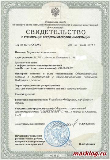 certificate-media