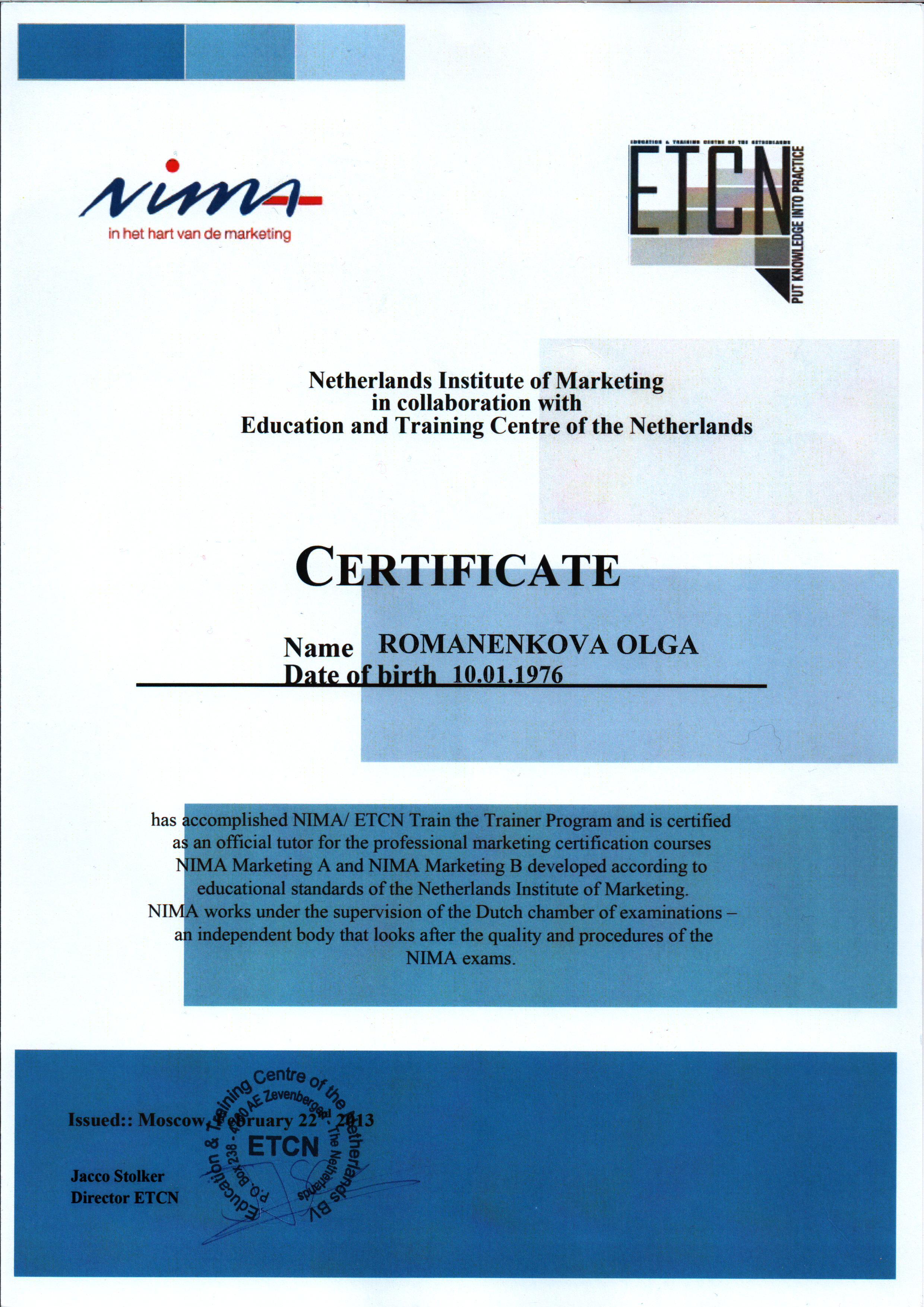 Романенкова О.Н. Сертификат тренера НИМА