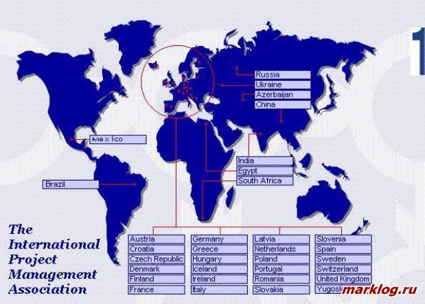 Пространственное распределение отделений (национальных ассоциаций) Международной Ассоциации Управления Проектами