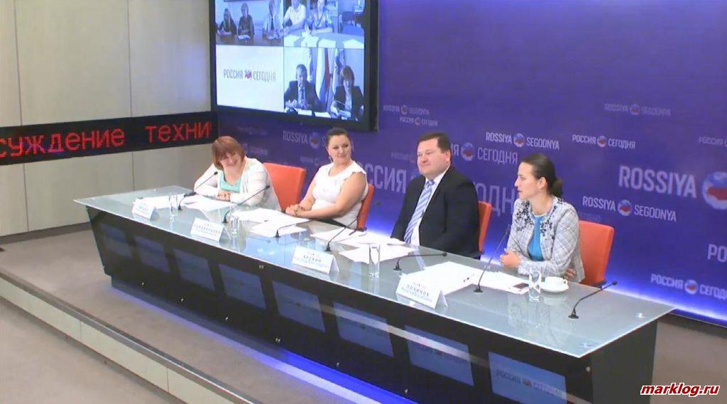 Жильцова и Арский в МИА Россия сегодня