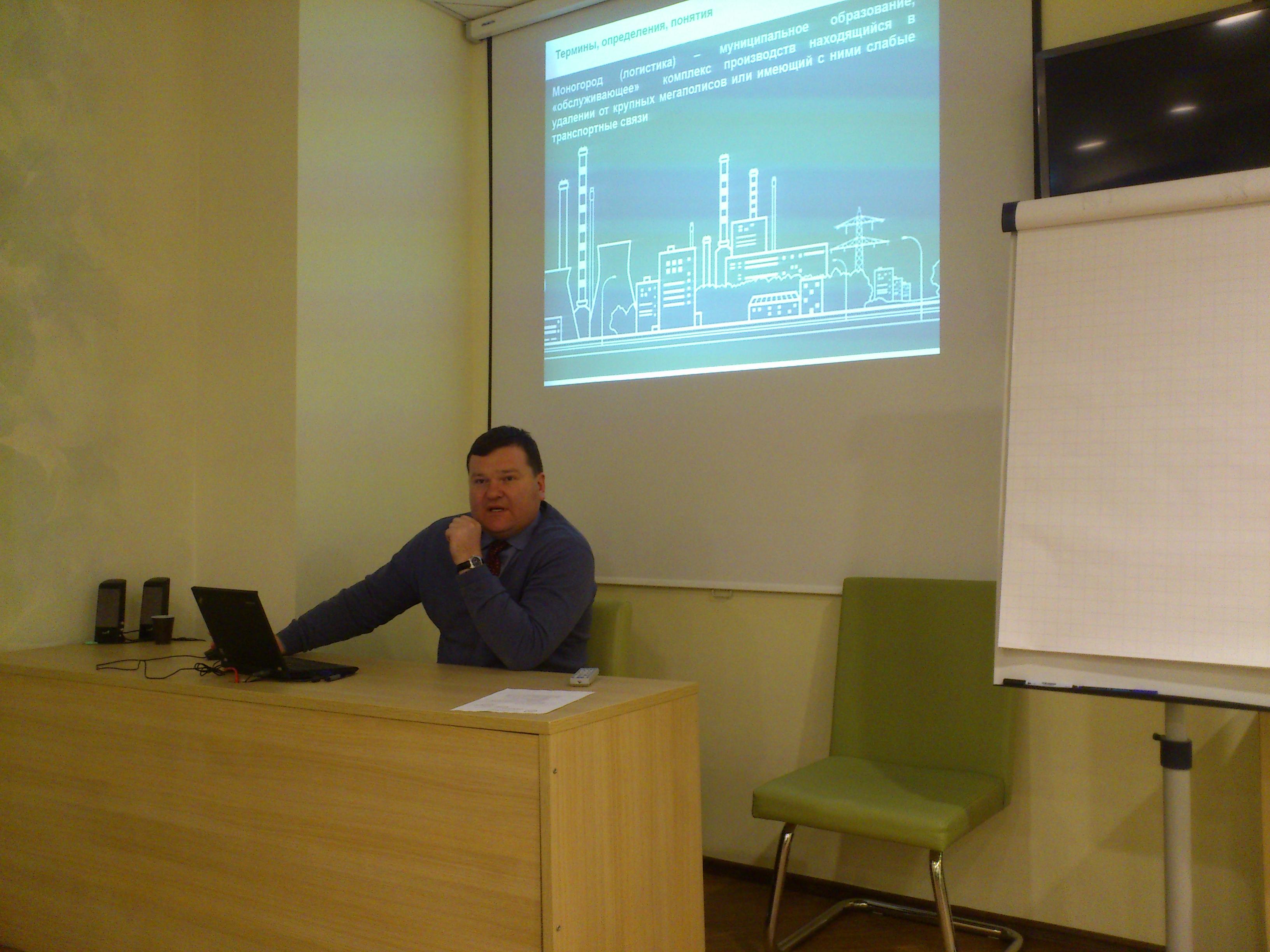 Семинар для Малого бизнеса Москвы