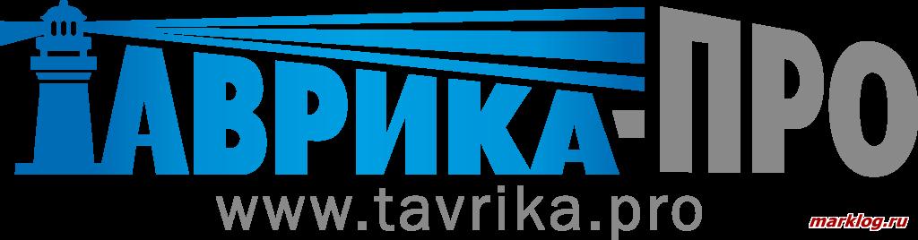 ТАВРИКА-ПРО