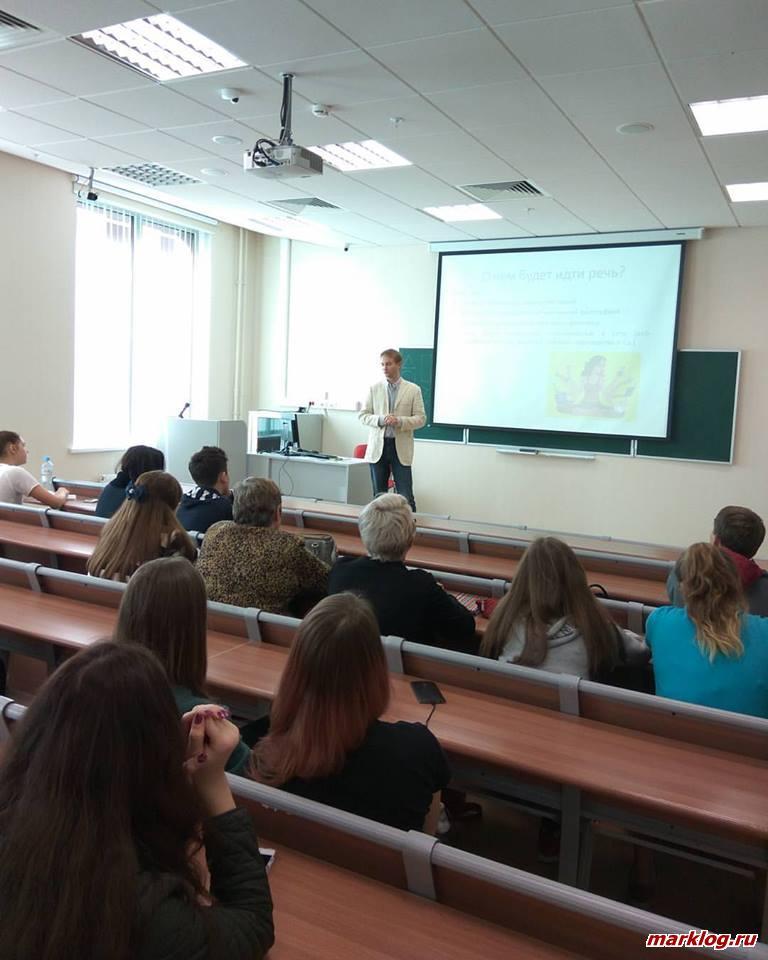 Редактор журнала Денис Жильцов ведет семинар проекта Университетские субботы