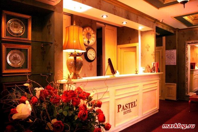 Бутик отель Пастель