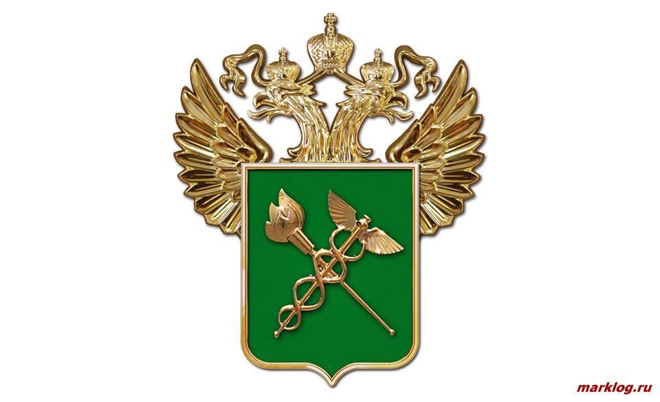 С Днём таможенника Российской Федерации!