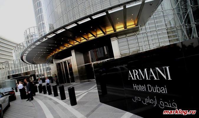 Armani бутик отель в Дубаи