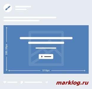Схематичное изображение «Баннера для статьи»
