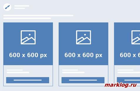 Схематичное изображение «Карусель» с указанием размеров изображения
