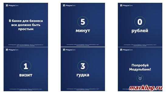 Графический материал для рекламной кампании