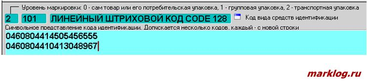 кода вида средства идентификации